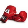 Фото.Только у нас вы сможете купить высококачественные товары для бокса в Киеве по доступной цене