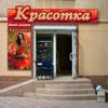Фото.Наружная реклама в Одессе - изготовление и традиционные технологии