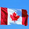 Канада выделит $8,1 млн для украинской полиции