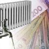 Cнова по 500 гривен с 1 февраля