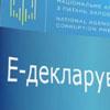 Директоров освободили от е-декларирования