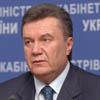 Было обращение Януковича к Путину